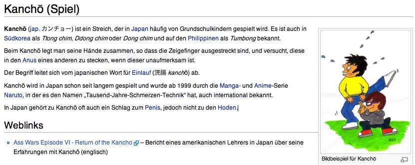 kancho bei wikipedia